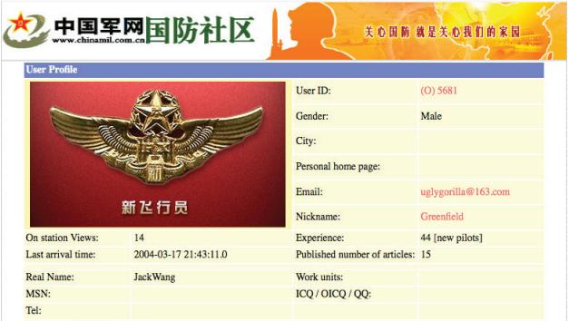 Chinese Hackers Screen-Shot-2013-02-19-at-2.17.49-AM