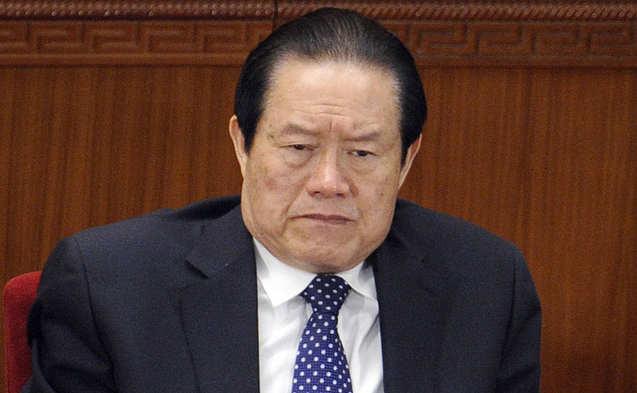 China_ZhouYongkang_GettyIma_pt_8